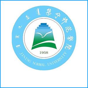 集宁师范学院锡林浩特