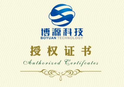 内蒙古益乐信息技术有限公司(非独家) 授权期限:2020年6月8日-2021年6月8日